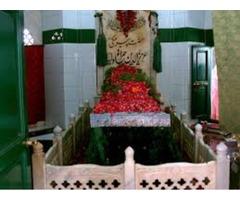 Love vashikaran specialist aghori baba ji hydrabad +91-7726888121